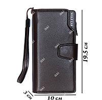 Клатч - кошелек для мужчин коричневого цвета (54285)