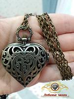 """Часы карманные на цепочке """"Ажурное сердце""""."""