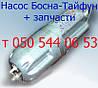 Виброузел + аммортизатор для насоса Босна-Тайфун-2, фото 2