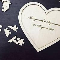 Оригинальный деревянный пазл-сувенир «Гостевая книга»