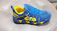 Кроссовки для детей  Comfort жол.-гол.
