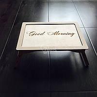 Деревянный столик ручной работы для завтрака в постели