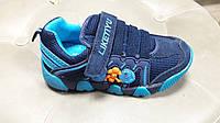 Детская спортивная обувь для мальчиков Кроссовки Comfort син.-голубые