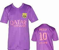 Детская (5-10 лет) футбольная форма ''Месси'' - ФК''Барселона'' (2017/2018) - фиолетовая, резервная