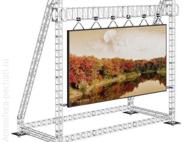 Полноцветный светодиодный экран FULL RGB P5/P10