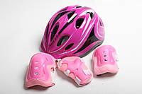 Шлем и защита Розовый