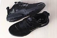 Мужские кроссовки, черные, замшевые, с текстильными и силиконовыми вставками