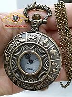 """Часы карманные на цепочке """"Двенадцать знаков зодиака""""."""