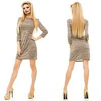 Красивое повседневное платье с коротким рукавом.