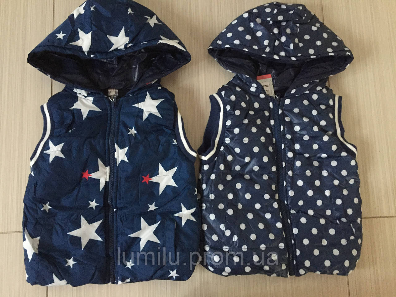 3622122b0dae Теплая жилетка на мальчика на 2-7 лет - Интеренет-магазин детской одежды