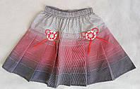 Детская летняя юбка для девочек 2-4 года