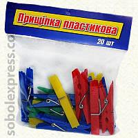 Прищепки пластиковые, 20 шт.