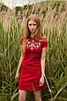 Сукня Лісова пісня золота на червоному – короткий рукав, фото 3