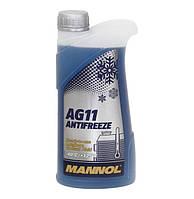 Mannol Antifreeze AG 11 -40 голубой 1л