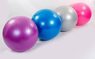 Мяч для фитнеса (фитбол) гладкий сатин 65см ZEL