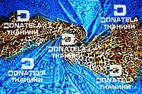 Натуральный шелк натуральний шовк тигр