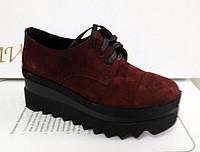 Женские Туфли на шнурках и тракторной платформе