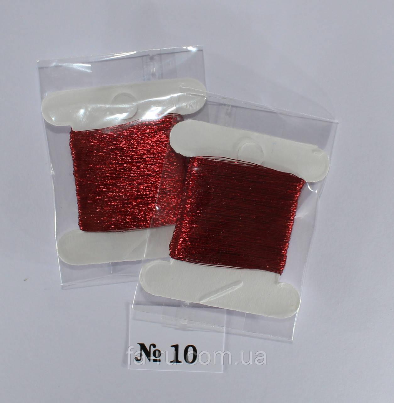 Люрекс Аллюр № 10. Красный 30 м