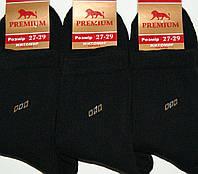 Носки мужские зимние махровые Премиум 25-27 размер чёрные