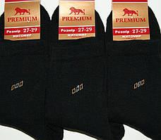 Носки мужские зимние махровые Премиум размер 25(38-40) чёрные