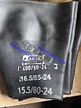 Камера 16.5/85-24 TR-218A KABAT для погрузчика Камера 400/80-24 для погрузчика, фото 2