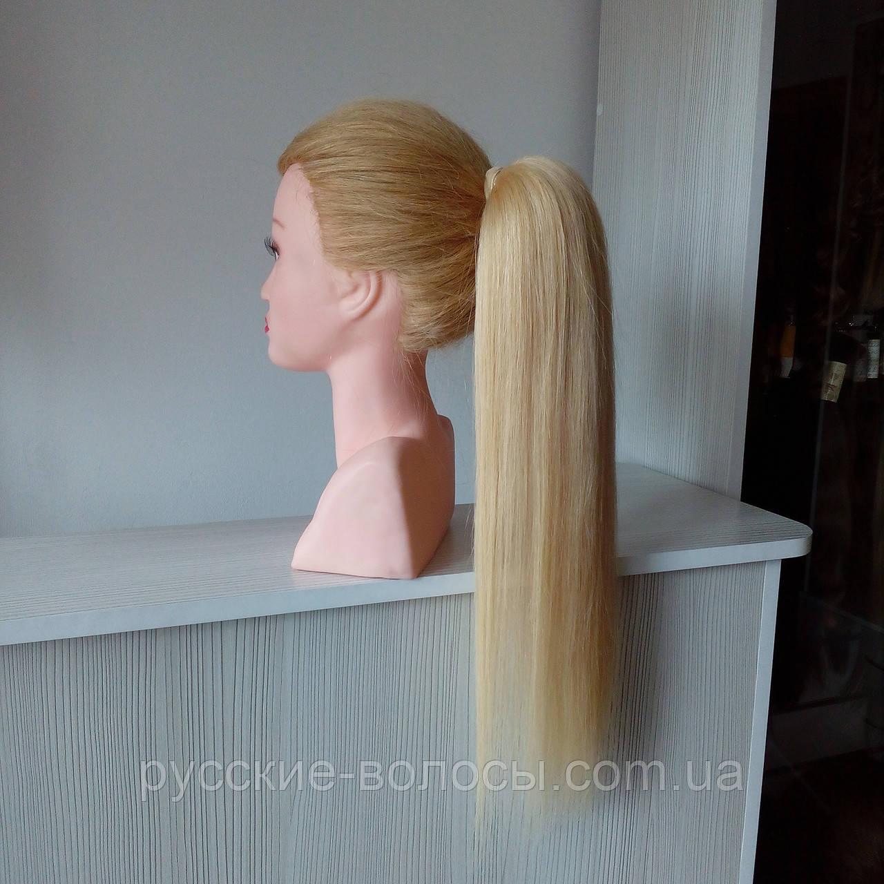 Ленты из натуральных славянских волос блонд украина