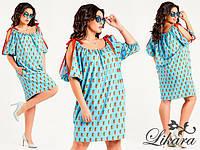 """Женская одежда больших размеров """"likara"""""""