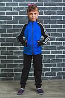 Детский спортивный костюм с лампасами синий