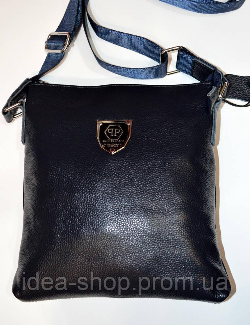 37a672fe1756 Мужская кожаная сумка PHILIPP PLEIN реплика синяя - интернет-магазин
