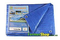 Тент водонепроницаемый BLUE 60 г/м², размер: 4х5 м - Польша