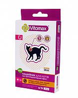 Vitomax Эко - ошейник от блох и клещей для кошек и мелких пород собак 35 см