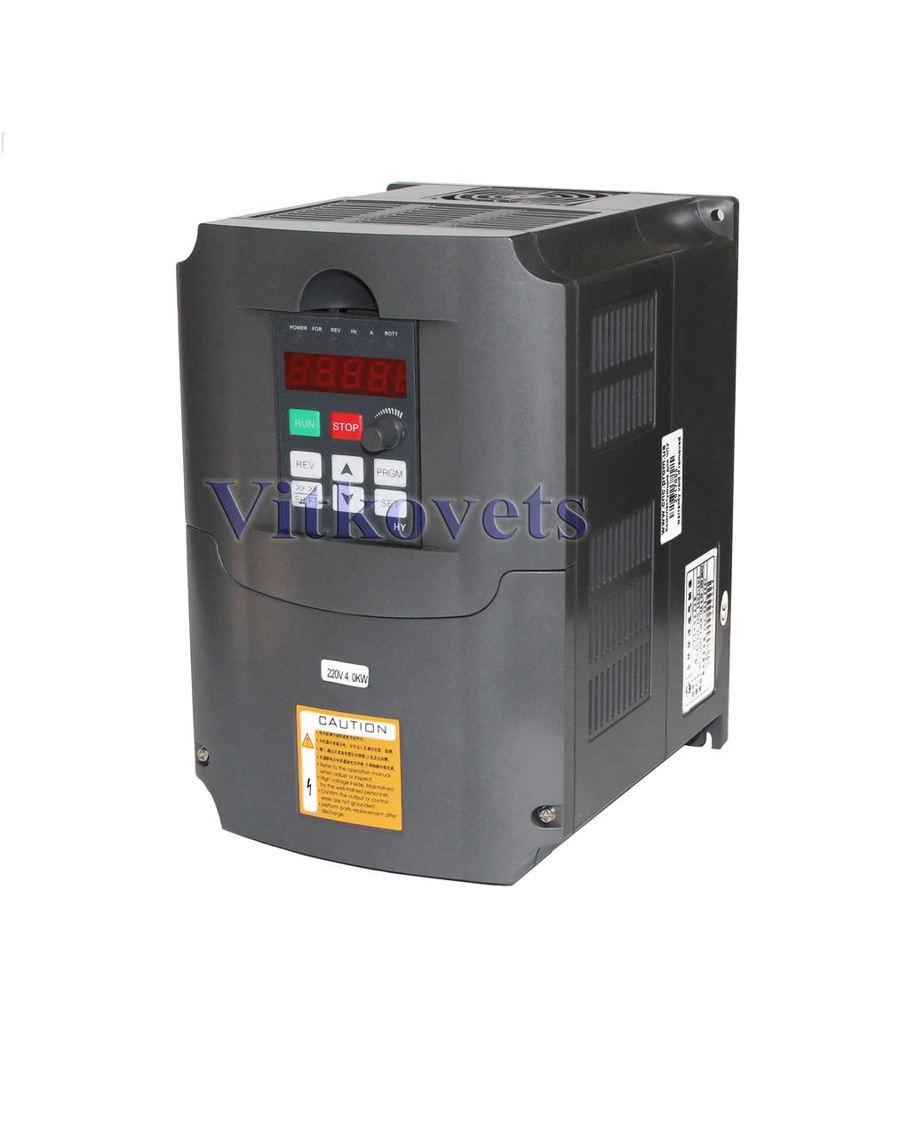 Инвертер (VFD) 4KW 220-250V