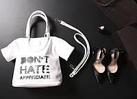 Оригинальная сумка в форме футболки Dont hate Appreciate