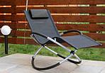 Как выбрать кресло - шезлонг?