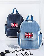 Молодежный джинсовый рюкзак с нашивкой флага Британии