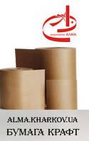Размотка бумага крафт, формат 840, 1020, 1060, мешочная , пл.70г\м.кв