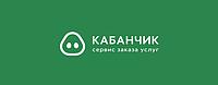Kabanchik.ua запустил функционал для компаний