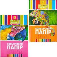 """Цветная бумага А4/А3 офсет, 16 листов, 8 цветов """"Коленкор"""""""