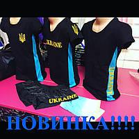"""Футболка """"Ukraine"""""""