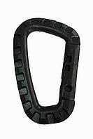 Карабин пластиковый (черный)
