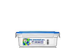 Контейнер Бокс пищевой герметичный 0,55л
