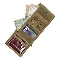 Гаманці та обкладинки для документів