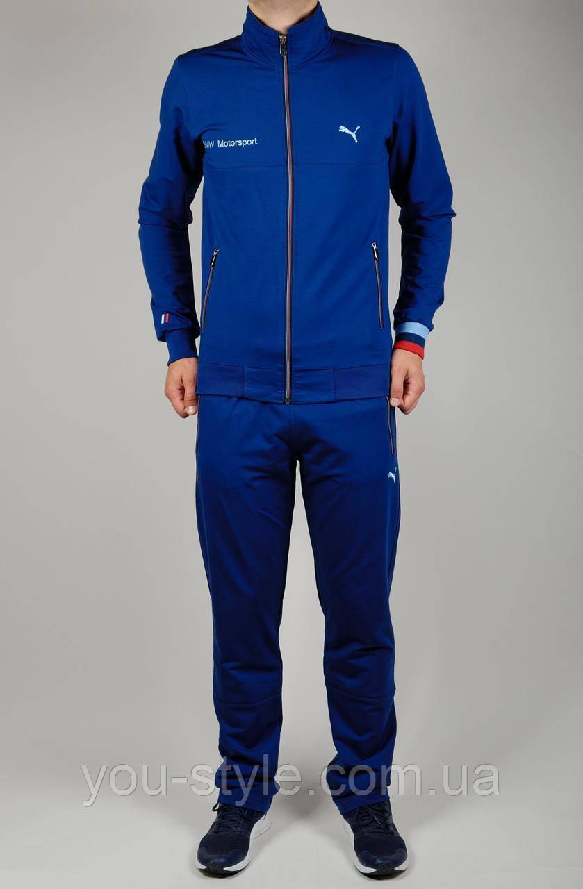Мужской спортивный костюм Puma 4164 Тёмно-синий