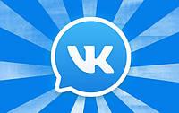 ВКонтакте запустила самоуничтожающиеся публикации