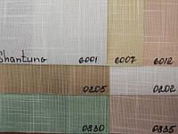 Ткань Шантунг