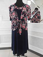 Платье летнее нарядное трикотажное супербатал