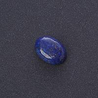 Кабошон Лазурит нат камень 1,3х1,8см (+-)