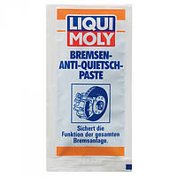 Liqui Moly паста для тормозной системы Bremsen-Anti-Quietsch-Paste