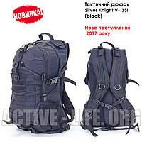 Рюкзак тактический (штурмовой 3-х дневный) V-35л ( р-р 50х32х19см, цвет черный), фото 1