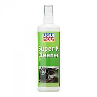 Універсальний очищувач поверхонь Liqui Moly Super K Cleaner 250мл